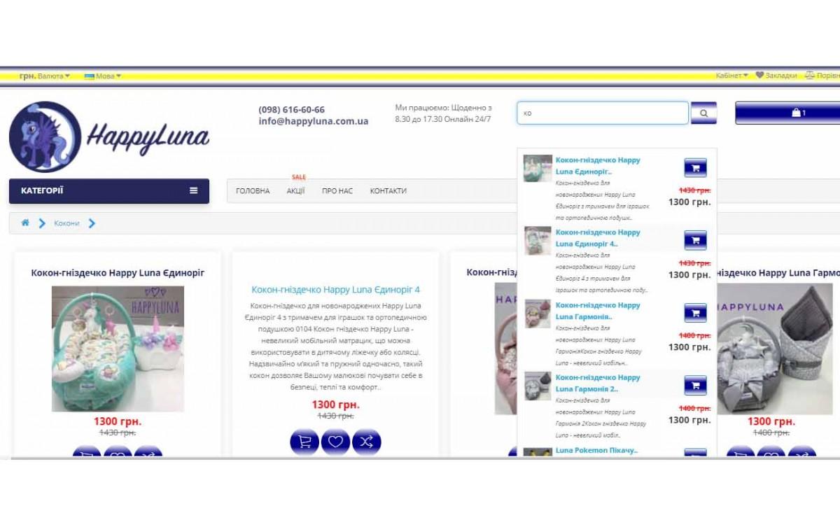 Інтернет-магазин HappyLuna