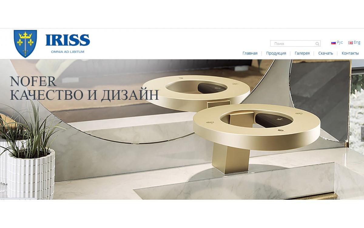 Сайт IRISS