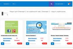 Атрибути в списку товарів Opencart 2.1-2.2
