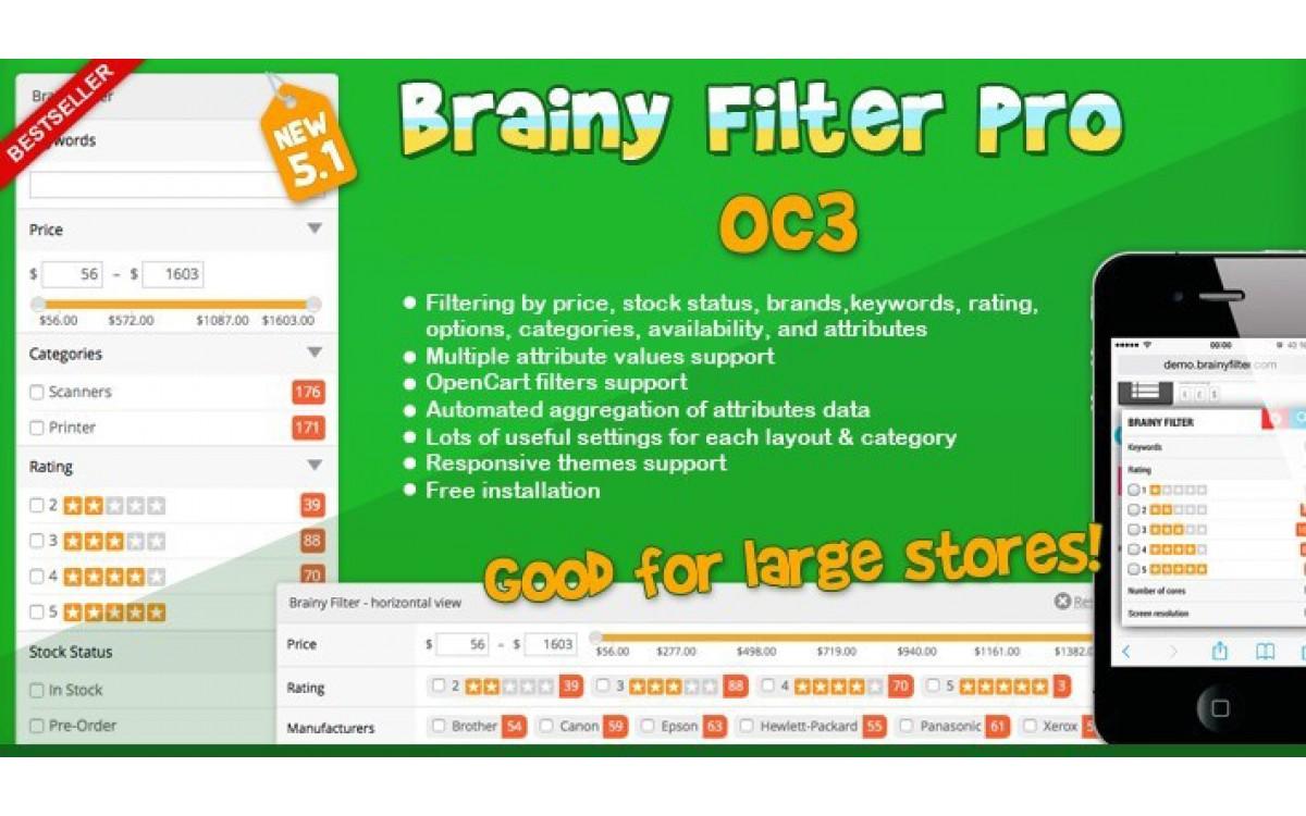 Модуль Brainy Filter Pro 5.1.3 українською