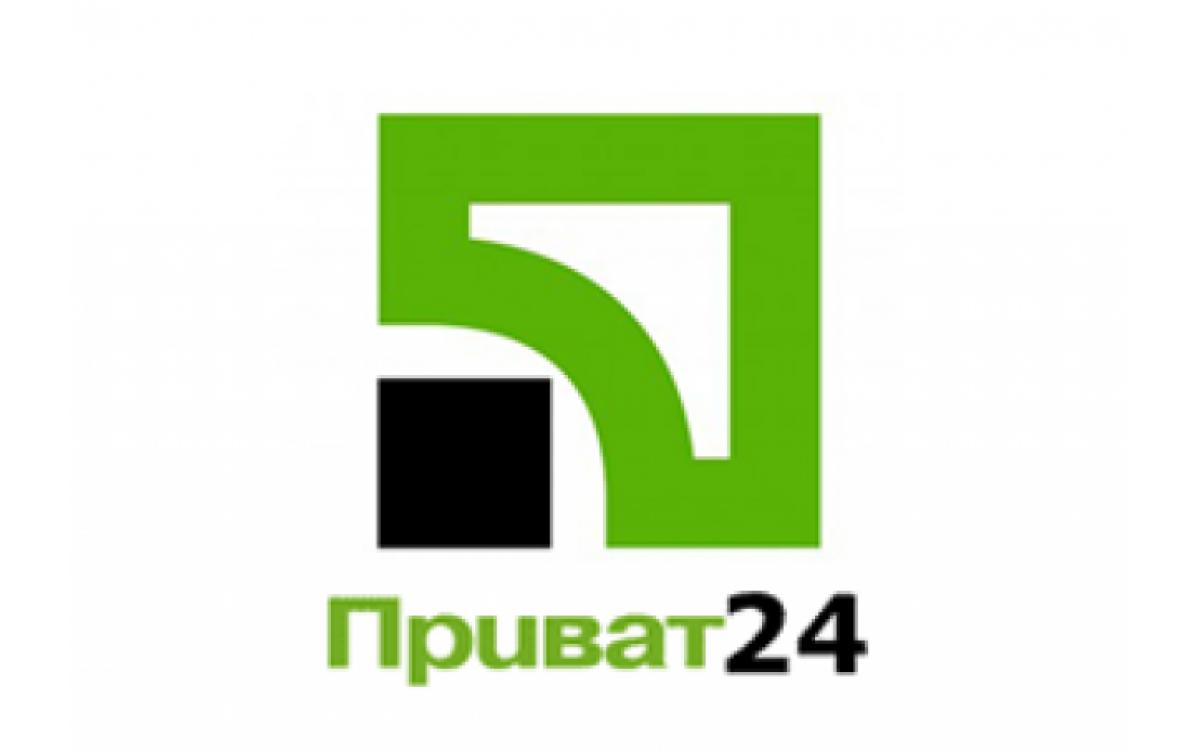 Модуль оплати Приват24 (П..