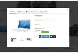 Модуль Product Quick View українською