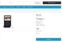 Перегляди товарів Opencart 2.1-2.3 українською мов..